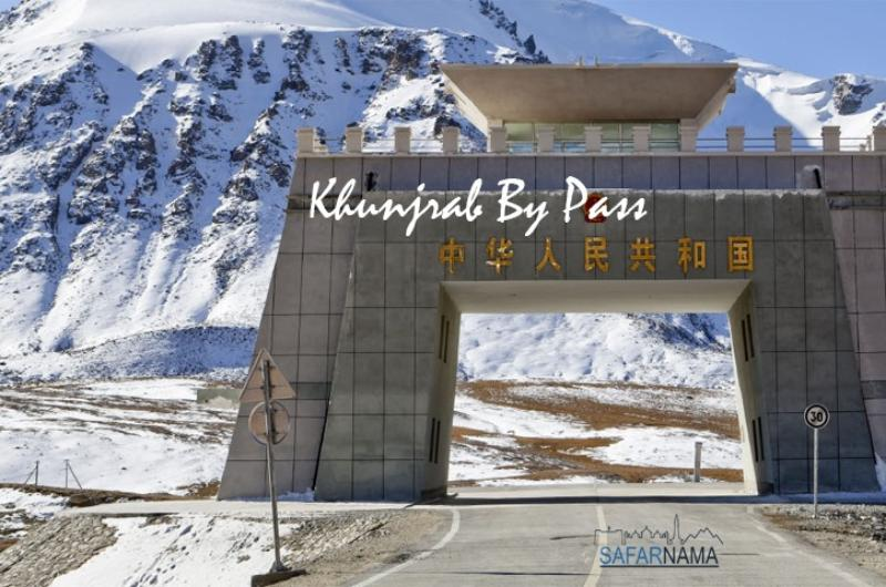 5 Days Tour to Hunza, Gilgit & Khunjrab Pass