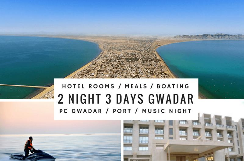 Gwadar Tour 3 Days and 2 nights
